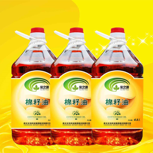 Three refined cottonseed oil